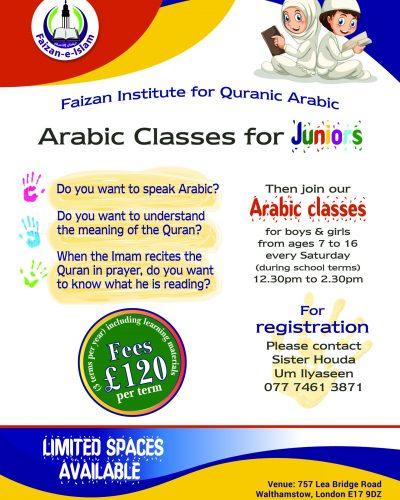 Faizan E Islam ARABIC LESSON - Juniors-01