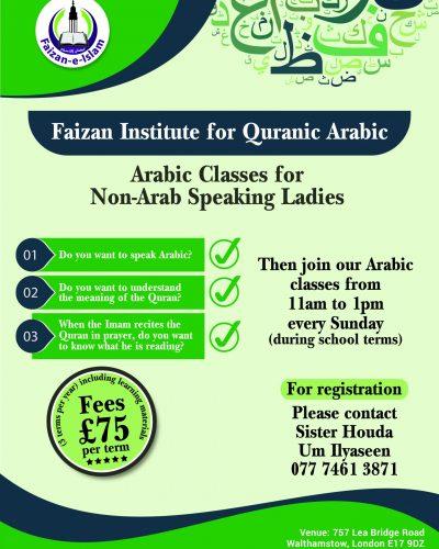 Faizan E Islam ARABIC LESSON - adult-01